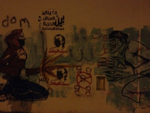 Port Said tragedy Egypt